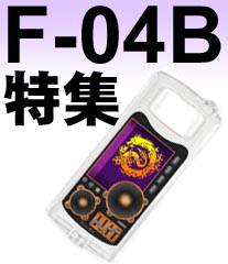 f04b.jpg